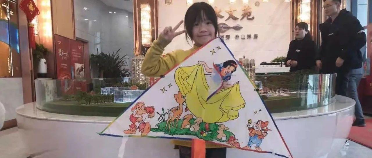 【春风十里 筝筝日上】山水文苑彩绘风筝DIY圆满落幕!