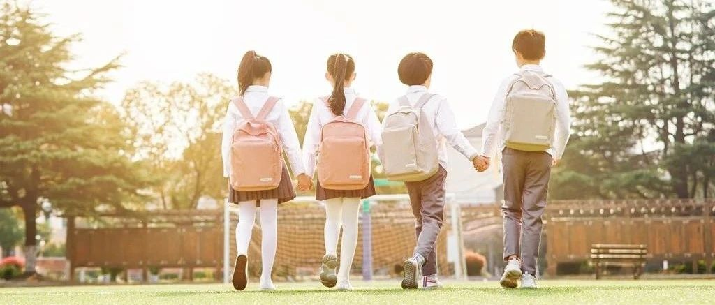 邦盛鳳凰城·御都 | 一所好學校到底有多重要?