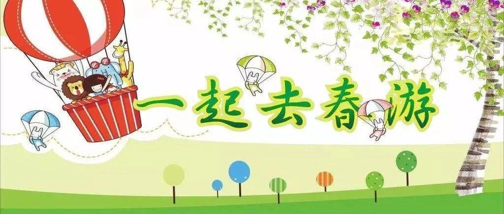 一起去晨佳华府,武冈首届动漫卡通游园美食嘉年华5月1日免费游园盛大开启!文末更多福利等你领取哦!