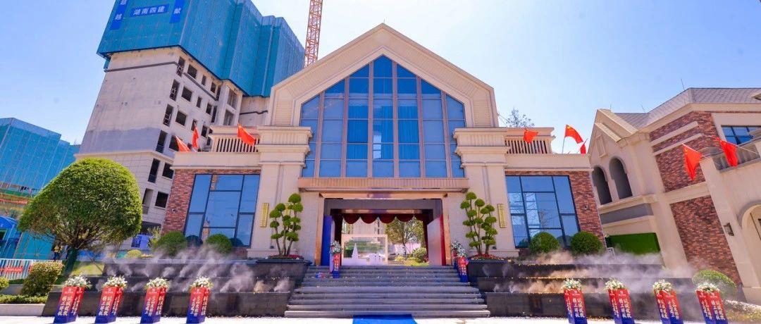 建工·庆丰学府 | 5#栋新品167平纯板式大宅,实景鉴赏