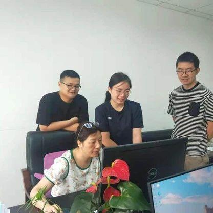 安化县自然资源事务中心、档案信息中心、 集中开会学习业务
