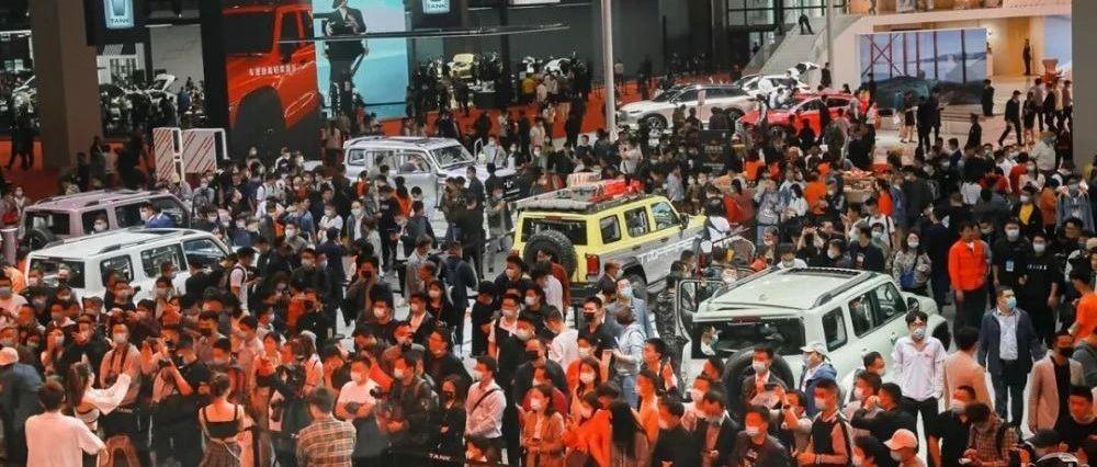 刷屏了!汽车的盛宴,欢乐的海洋!湘西北首届汽车博览会10月1日隆重开幕!